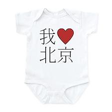 I Love Beijing Infant Bodysuit