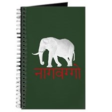 Buddhist Elephant Journal