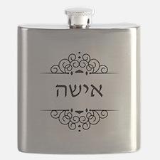 Isha: Wife in Hebrew - half of Mr and Mrs set Flas