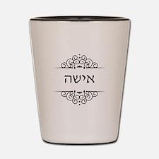 Isha: Wife in Hebrew - half of Mr and Mrs set Shot