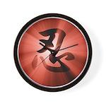 NIN Rays Wall Clock