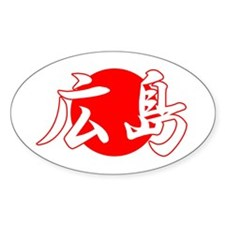Cool Hiroshima Oval Decal