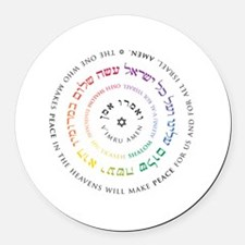 Oseh Shalom Round Car Magnet