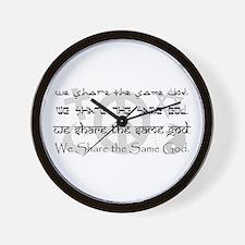 """We Share the Same God"" Wall Clock"