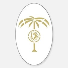 Cute Palm Sticker (Oval)