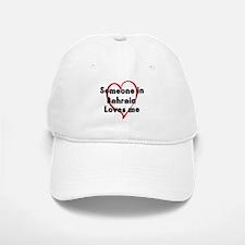 Loves me: Bahrain Baseball Baseball Cap