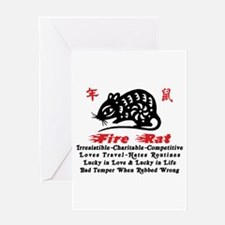 Chinese Zodiac Fire Rat Greeting Card