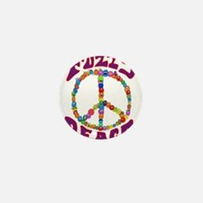 Fuzzy peace Mini Button