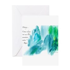 Rumi Tranquil Mountains Greeting Cards