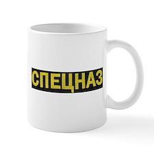 Spetsnaz Mug
