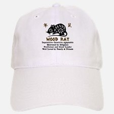 Chinese Zodiac Wood Rat Baseball Baseball Cap