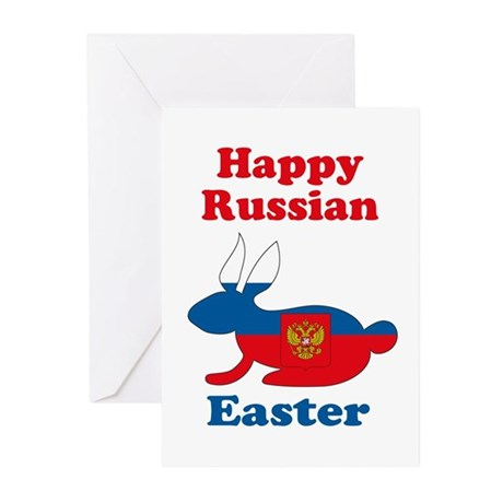 Russian Easter Greeting Cards (Pk of 10)