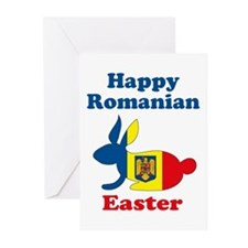 Romanian Easter Greeting Cards (Pk of 10)