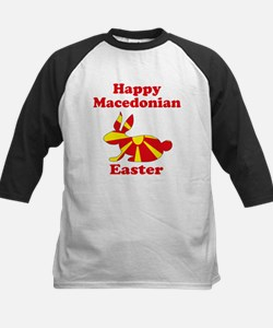 Macedonian Easter Kids Baseball Jersey