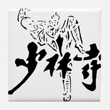 Cute Kung fu weapons Tile Coaster