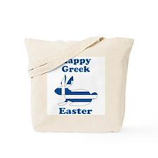 Greek Easter Tote Bag