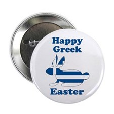 "Greek Easter 2.25"" Button (10 pack)"