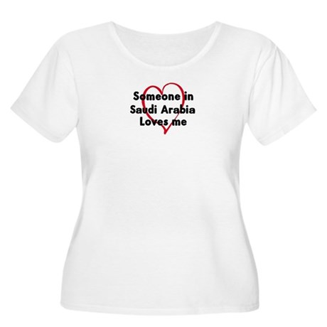 Loves me: Saudi Arabia Women's Plus Size Scoop Nec