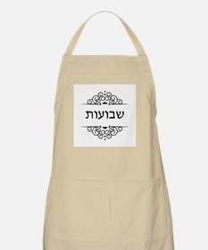 Shavuot in Hebrew letters Apron