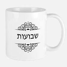 Shavuot in Hebrew letters Mugs