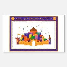 Jerusalem Rectangle Decal