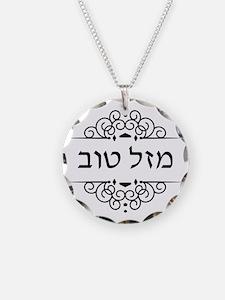Mazel Tov: Congratulations in Hebrew Necklace