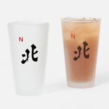 Mah Jong North Wind Drinking Glass