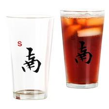 Mah Jong South Wind Drinking Glass