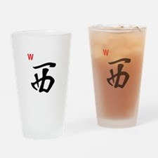 Nah Jong West Wind Drinking Glass