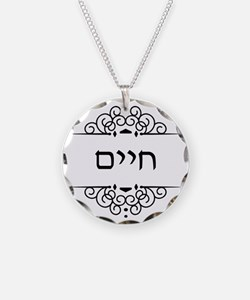 Chaim: word for Life in Hebrew Necklace