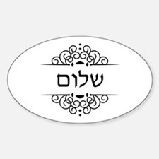 Shalom: Peace in Hebrew Stickers