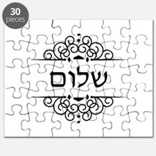 Shalom: Peace in Hebrew Puzzle