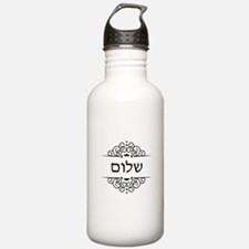 Shalom: Peace in Hebrew Sports Water Bottle