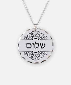 Shalom: Peace in Hebrew Necklace