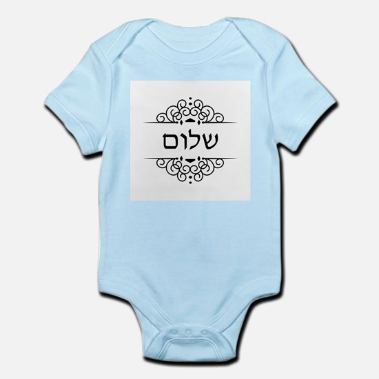 Shalom: Peace in Hebrew Body Suit