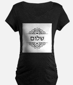 Shalom: Peace in Hebrew Maternity T-Shirt
