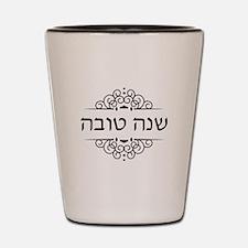 Shana Tova in Hebrew letters Shot Glass
