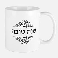 Shana Tova in Hebrew letters Mugs