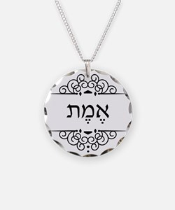 Emmet: Truth in Hebrew Necklace