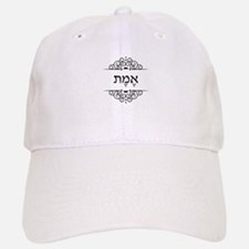 Emmet: Truth in Hebrew Baseball Baseball Cap