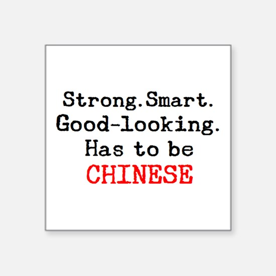 """be chinese Square Sticker 3"""" x 3"""""""