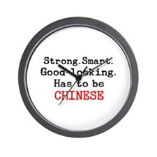 be chinese Wall Clock