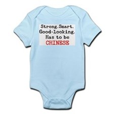be chinese Infant Bodysuit