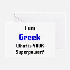 i am greek Greeting Card
