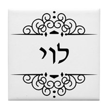 Levi or Levy surname in Hebrew letters Tile Coaste