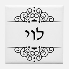 Levi or Levy surname in Hebrew letters Tile Coaste