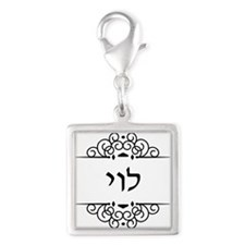 Levi or Levy surname in Hebrew letters Charms