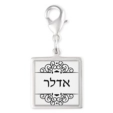 Adler surname in Hebrew letters Charms