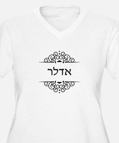 Adler surname in Hebrew letters Plus Size T-Shirt