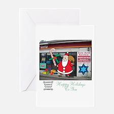 HAPPY HOLIDAYS GETTY SANTA. Greeting Card